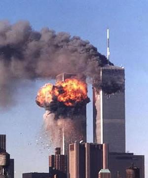 11 сентября и Кибернетическое Солнце