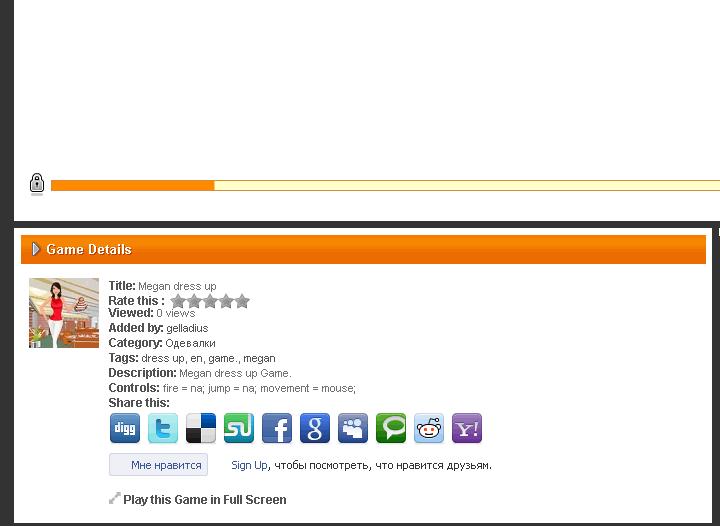 После каждой игры WPArcade даёт отдельным блоком мелкий-мелкий, абсолютно неюзабельный, текст типа таблицы